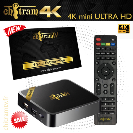 4K Box Mini ULTRA HD + ONE YEAR SUBSCRIPTION