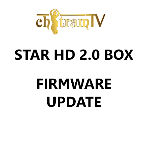 star hd 2.0 firmware