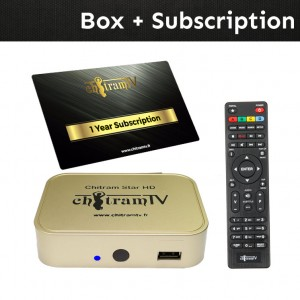 Gold Edition Box + One Year Subscription