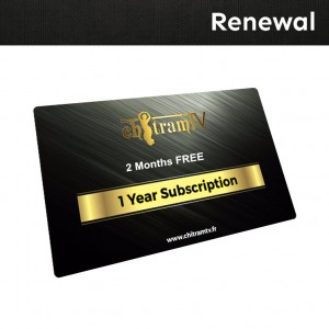 Renewal 12 + 2 Months Subscription
