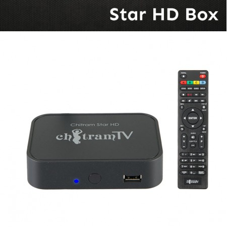 Star HD Box