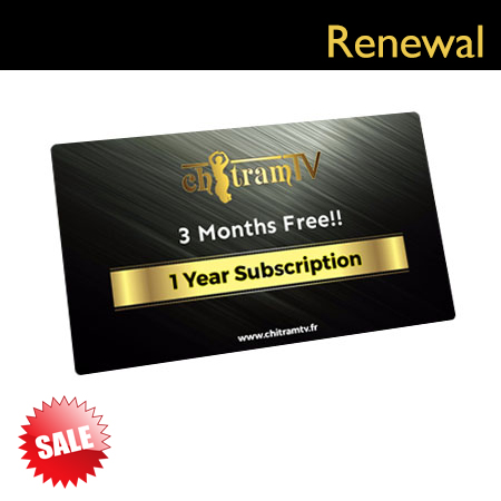 Renewal 15 Months Subscription