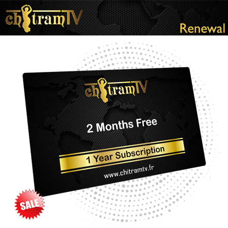 Renewal 14 Months Subscription