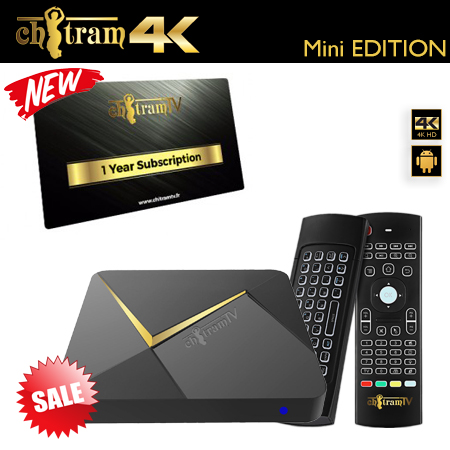 4K Box Mini Edition + ONE YEAR SUBSCRIPTION